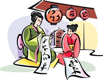Write a letter in japanese on the computer