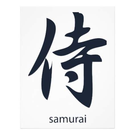 How to Write Kanji on a Keyboard Chroncom